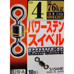 210-A-Swivel-Packet