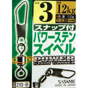 210-B-Snap-Link-Swivel