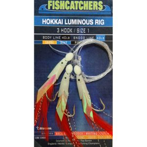 Fish-Catcher-Hokkai-Luminous-Rig