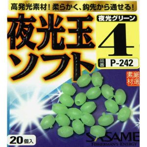 P-242-Bead-Packet