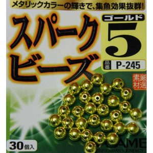 P-245-Gold-Bead-Packet