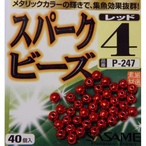 P-247-Red-Bead-Packet