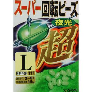 P-406-2-Way-Bead-Packet